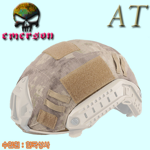 Helmet Cover / AT