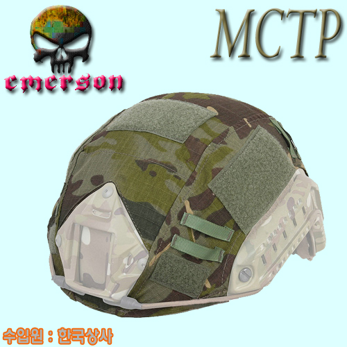 Helmet Cover / MCTP