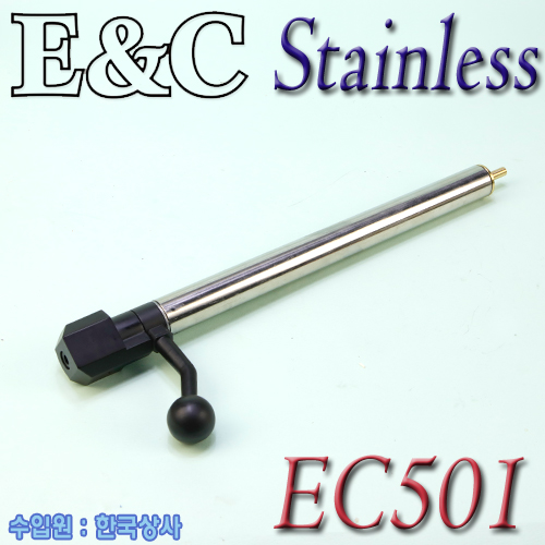Stainless Cylinder Set  / EC501
