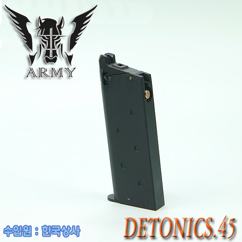 Army DETONICS.45 Magazine