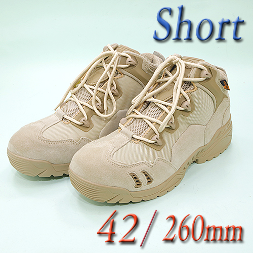 Magnum Short Boot / 42-260mm