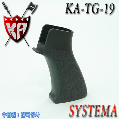 Tango Down Grip / Systema PTW