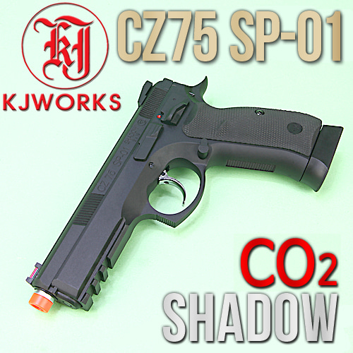 CZ75 SP01 Shadow (CO2)
