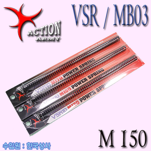 AAC M150 Power Spring / VSR-MB03