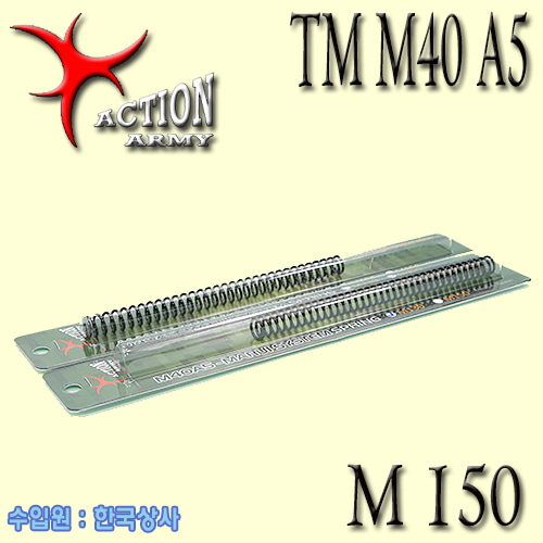 AAC M150 Power Spring / TM M40A5