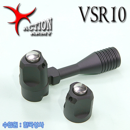 VSR10 Bolt  Handle Cap / Black