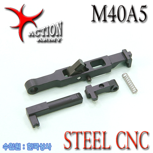 TM M40A5 CNC Steel Sear Set
