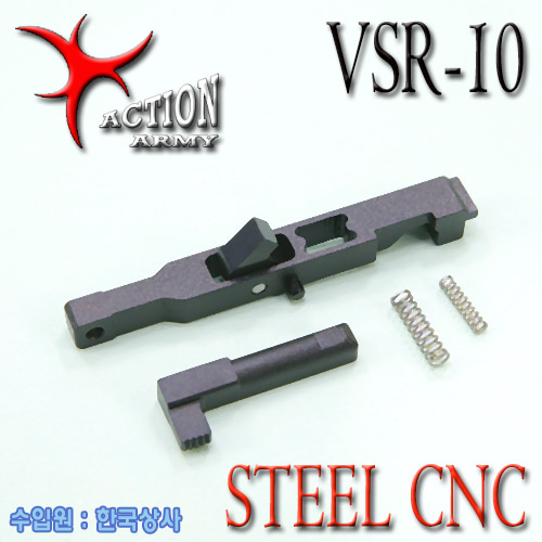 VSR-10 CNC Steel Sear Set