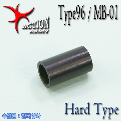 Type 96 / MB-01 Hop up Rubber