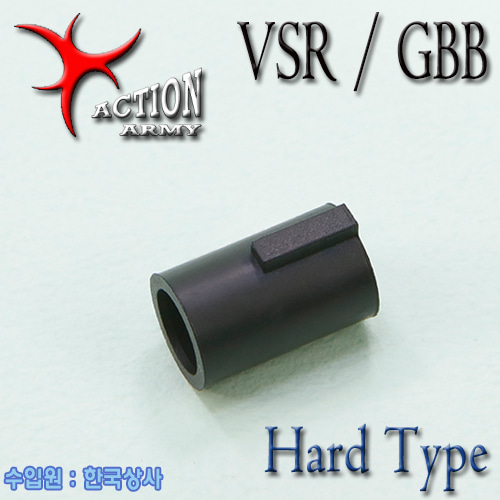 VSR-10 / GBB Hop up Rubber