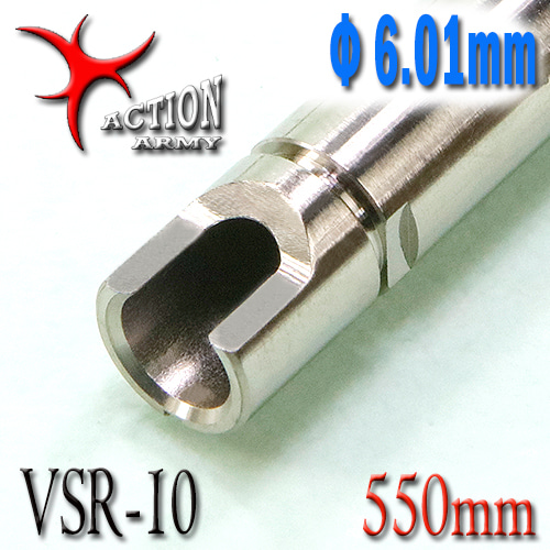 Stainless Φ6.01mm Inner Barrel / 550mm