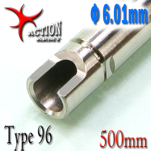 Stainless Φ6.01mm Inner Barrel / 500mm (TYPE 96)