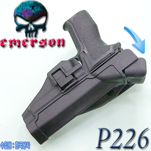 P226 Serpa Auto Lock Duty Holster / BK