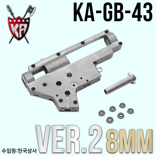 Ver.2 8mm Bearing Quick Spring Change Gearbox