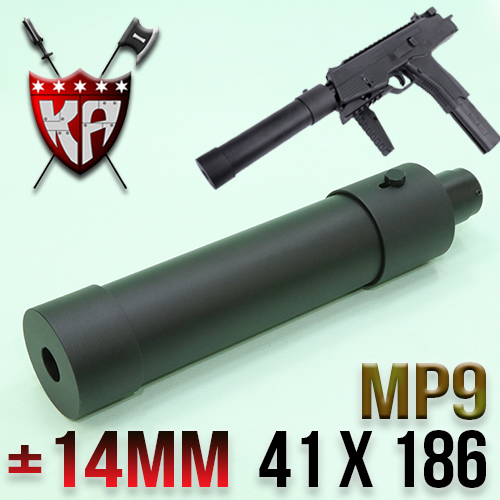 MPX QD Silencer 41 x 186mm
