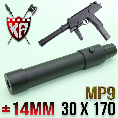 MPX QD Silencer 30 x 170mm