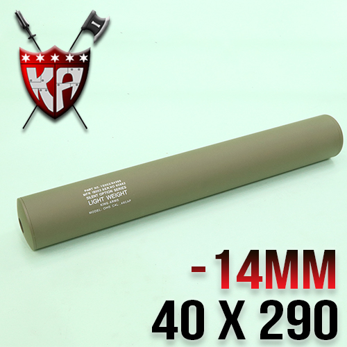 LW Silencer 40 x 290mm - DE