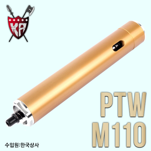 Systema PTW M4 Cylinder Set - M110