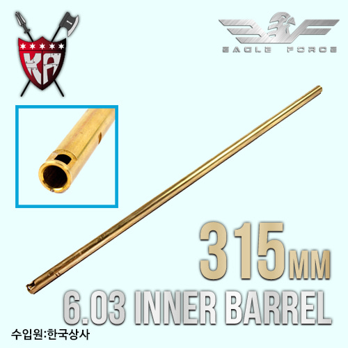 6.03 Inner Barrel  / 315mm