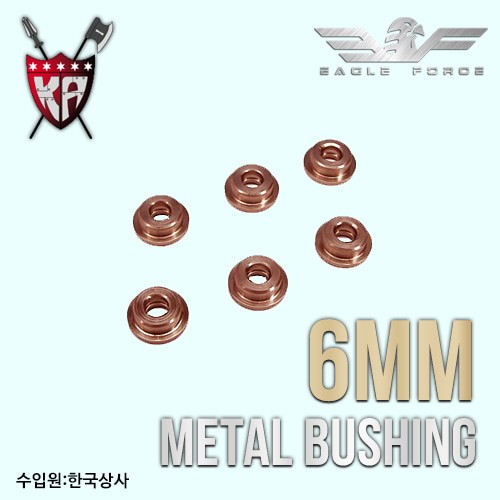 6mm Metal Bushing