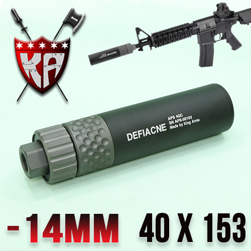 Universal QD Silencer with Adapter