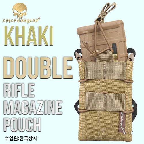 Double Rifle Magazine Pouch / KH