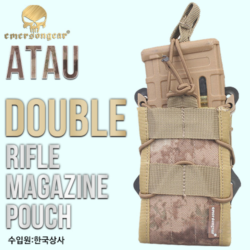 Double Rifle Magazine Pouch / ATAU