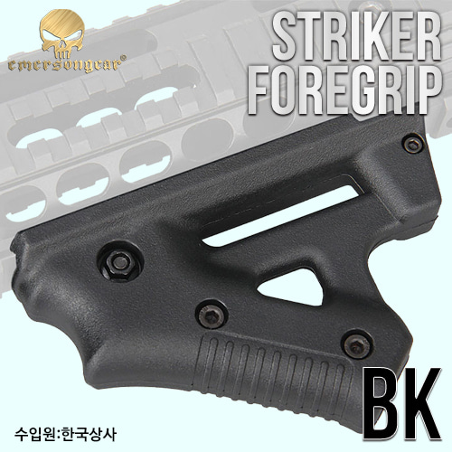 Striker Fore Grip / BK