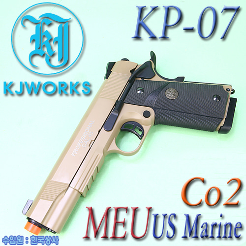 MEU US Marine / KP-07 Co2 (TAN)