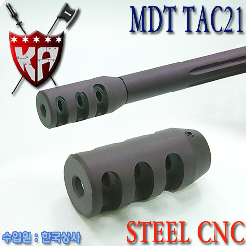 MDT TAC21 Flash Hider / Steel CNC