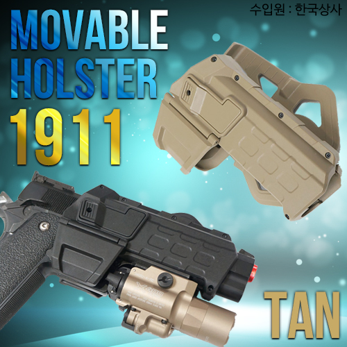 1911 Movable Holsters / TAN