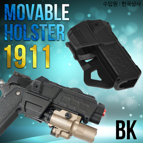 1911 Movable Holsters / BK
