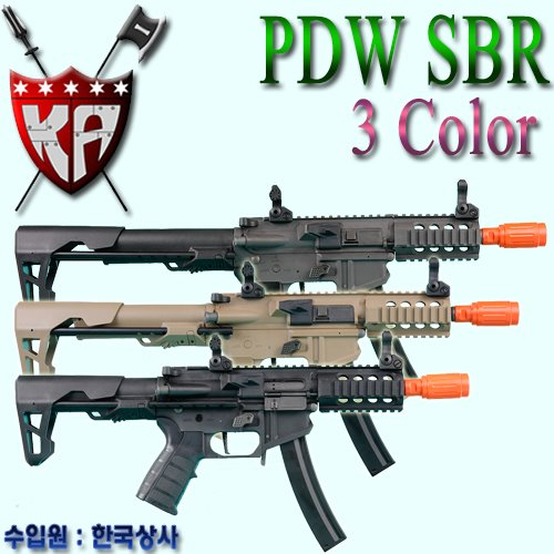 PDW SBR Shorty / 3 Color