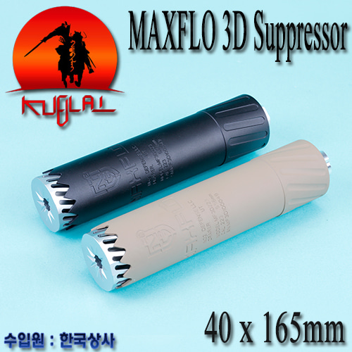 MAXFLO 3D Suppressor