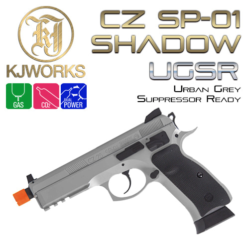 CZ SP-01 Shadow UGSR