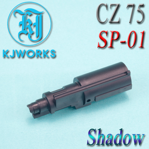 SP-01/ Shadow Loading Muzzle