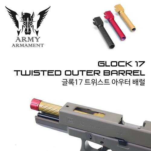G17 Twisted Metal Outer Barrel