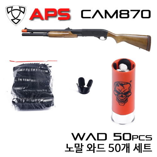 Normal Wad Pack / 50pcs