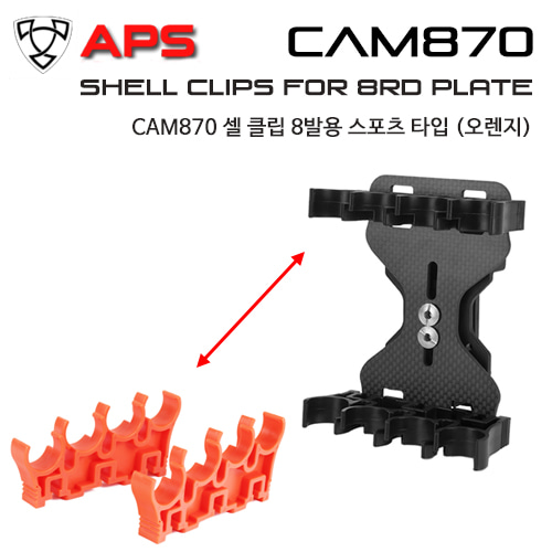 Shell Clips for 8 Round Plate / Orange