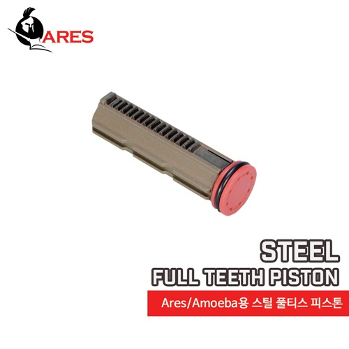Ares Steel Full Teeth Piston