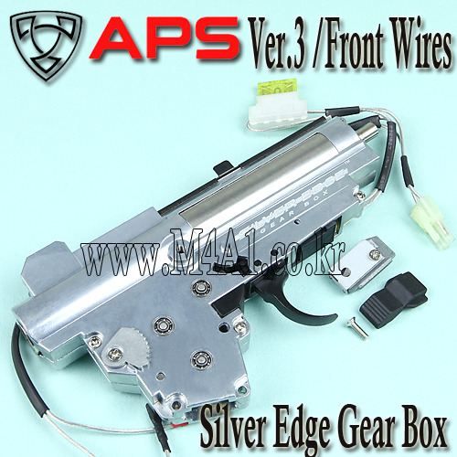 EBB Silver Edge Gear Box / V3 Front Wires
