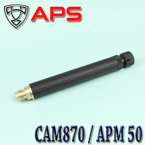 APS Co2 Charger Tank