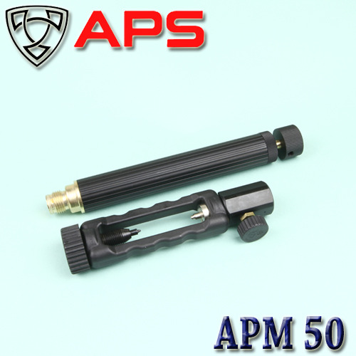 APM50 Charger Set