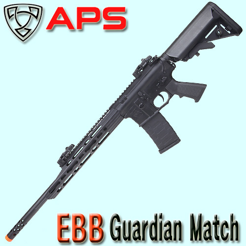 EBB Guardian Match / ASR110