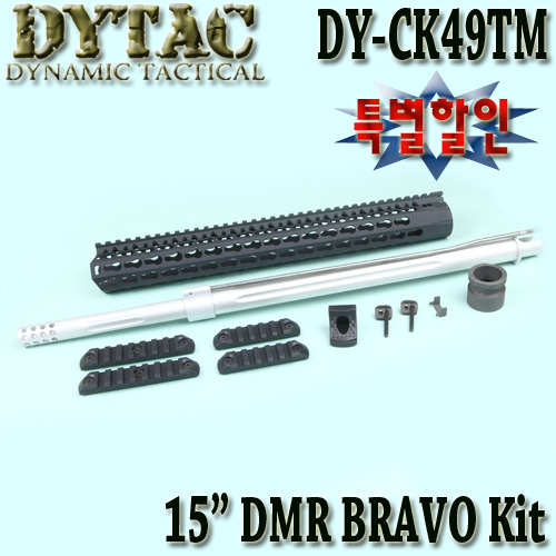 "15"" DMR BRAVO Convertion Kit / Silver"