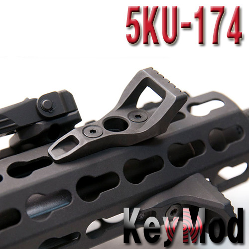 KeyMod Skeletonized Barrier Stop