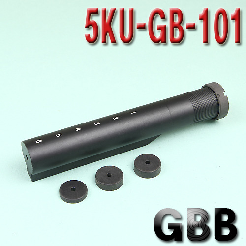 6 Position Stock Pipe / GBB