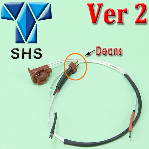 T-Shape Connector Wire Set / Ver.2 (Rear)