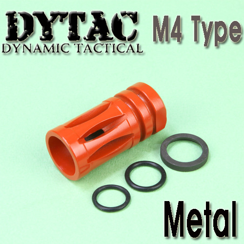Dytac Flash Hider  / Color Parts - A Type