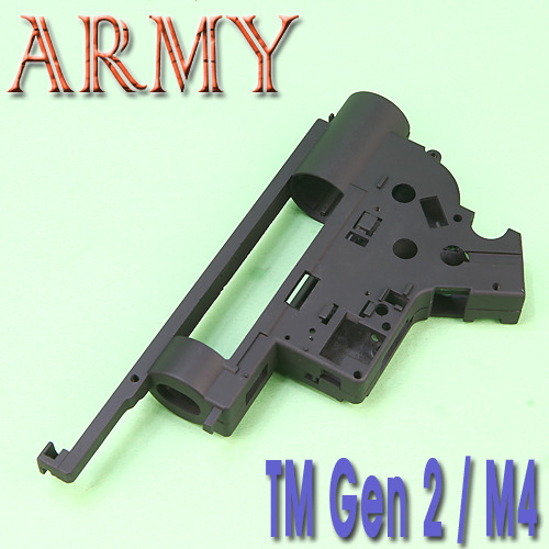 TM Gen2 Gear Box Case / M4